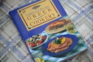 Greek Cookery Book_small