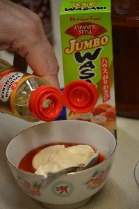 dipping sauce step two_small